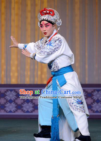 The Butterfly Chalice Chinese Bangzi Opera Young Male Apparels Costumes and Headpieces Traditional Hebei Clapper Opera Childe Garment Swordsman Tian Yuchuan Clothing