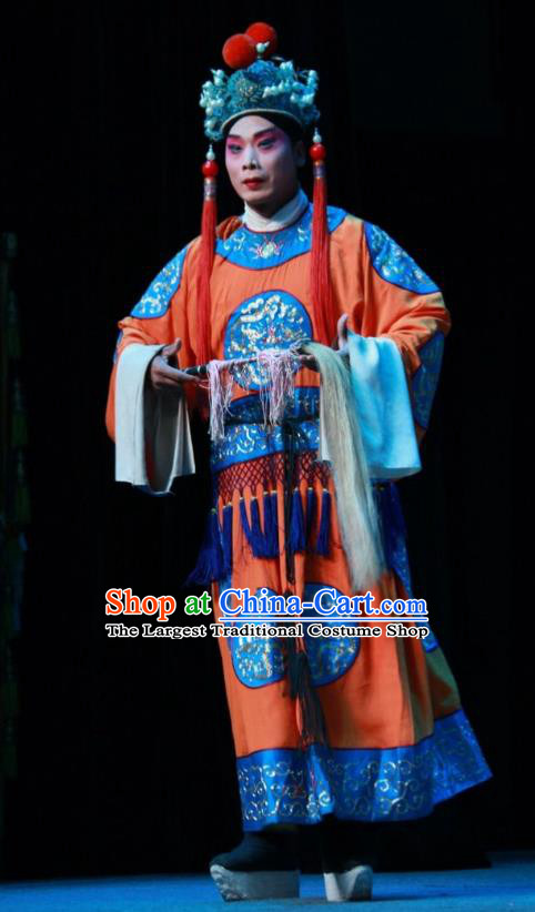 Loyal To Imperial Family Chinese Bangzi Opera Eunuch Apparels Costumes and Headpieces Traditional Shanxi Clapper Opera Garment Figurant Clothing