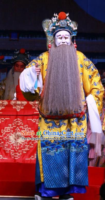 Zhong Bao Guo Chinese Bangzi Opera Jing Role Apparels Costumes and Headpieces Traditional Shanxi Clapper Opera Elderly Male Garment Official Li Liang Clothing