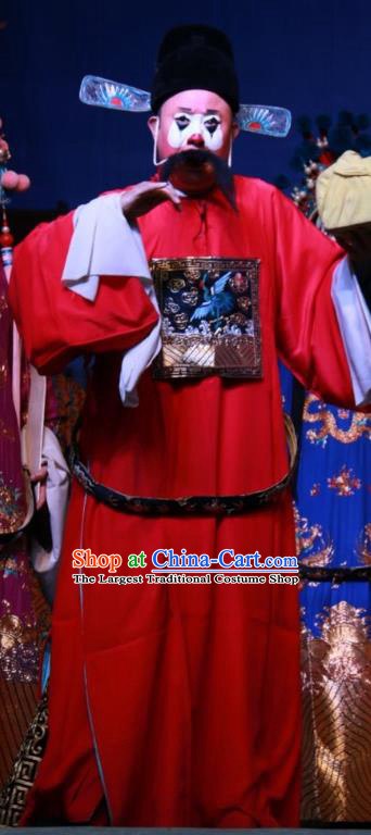Zhong Bao Guo Chinese Bangzi Opera Clown Apparels Costumes and Headpieces Traditional Shanxi Clapper Opera Official Garment Magistrate Clothing