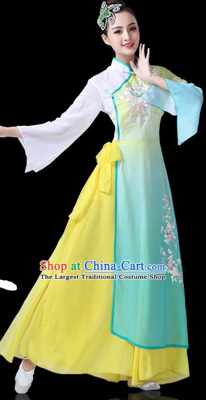 China Umbrella Dance Outfits Classical Dance Clothing Traditional Fan Dance Stage Performance Costume