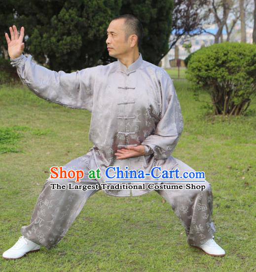 Chinese Men Tai Chi Kung Fu Costumes Traditional Oracle Pattern Grey Silk Uniforms