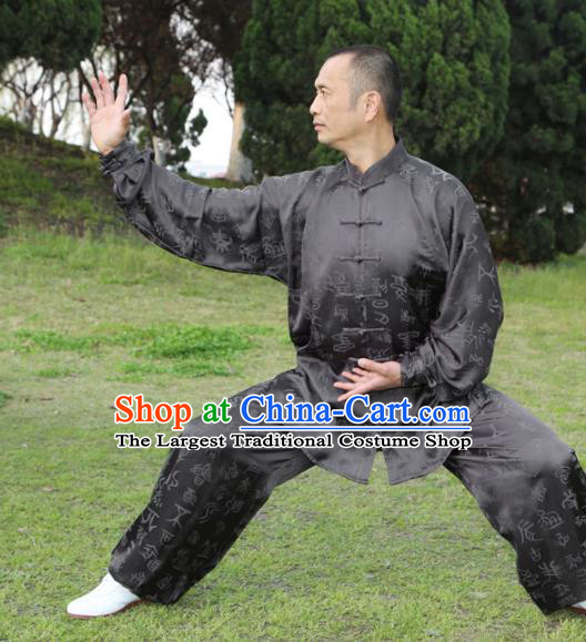 Chinese Tai Chi Kung Fu Costumes Traditional Oracle Pattern Black Silk Uniforms Men Clothing