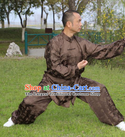 Chinese Men Clothing Tai Chi Kung Fu Costumes Traditional Oracle Pattern Brown Silk Uniforms