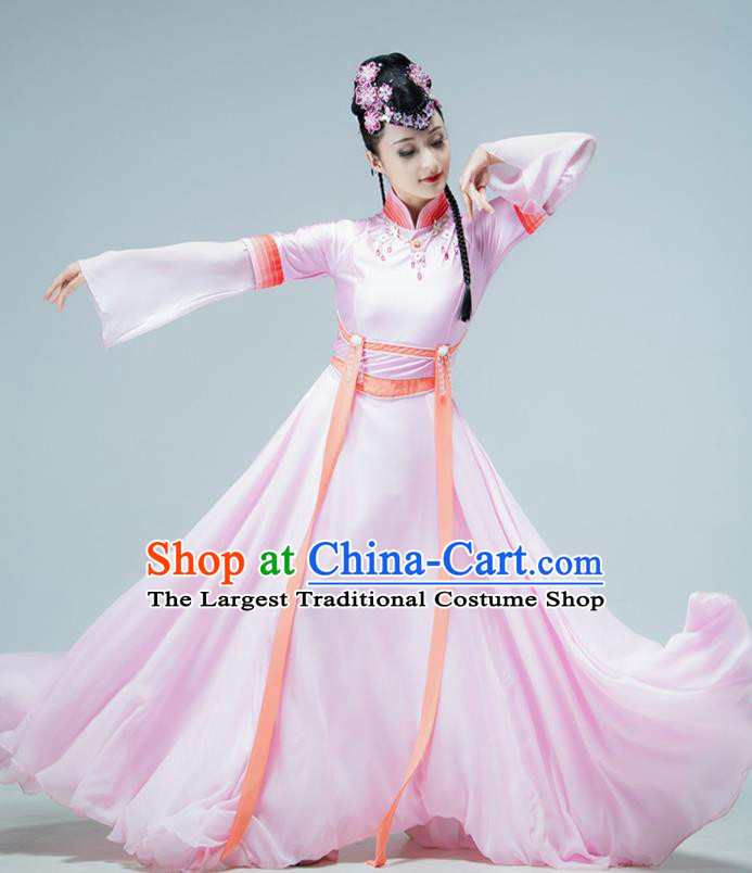 Chinese Classical Dance Pink Dress Palace Fan Dance Beauty Dance Performance Clothing