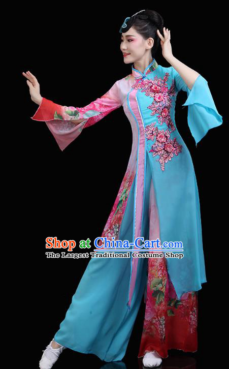 Chinese Classical Dance Embroidered Blue Dress Traditional Woman Group Dance Costume Umbrella Dance Clothing